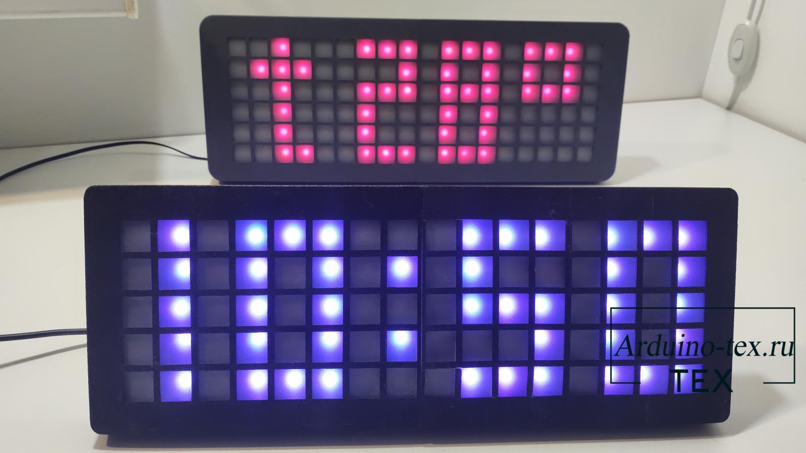 проект часов матрица