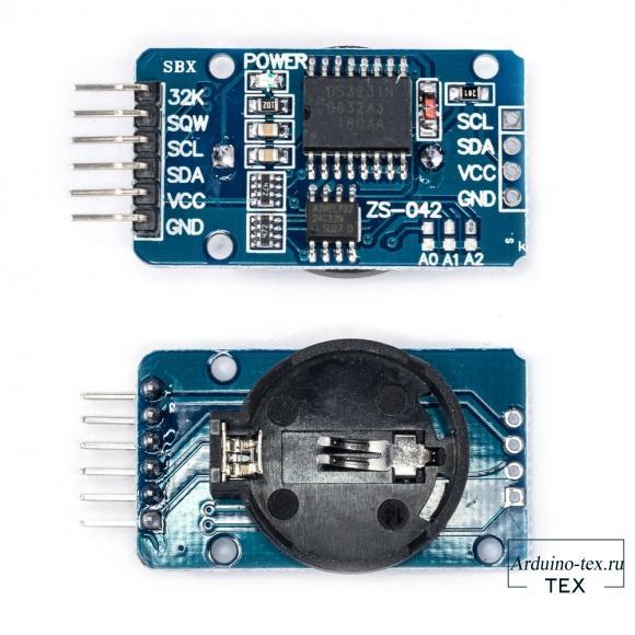 часы реального времени DS3231 к ESP8266 (Node MCU)