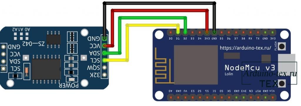 Схема подключения DS3231 к NodeMCU.